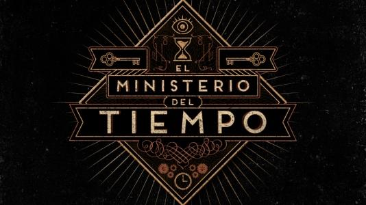 Logo El Ministerio del Tiempo